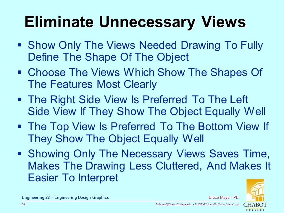 Eliminate Unnecessary Views