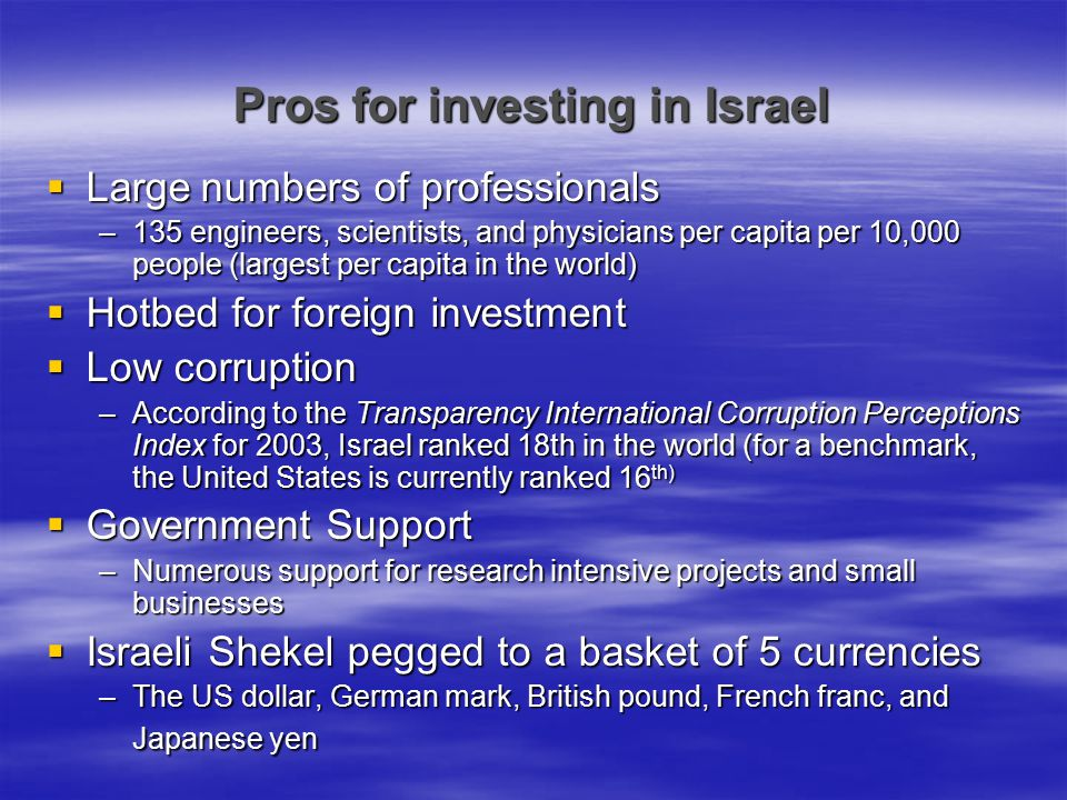 Pros for investing in Israel