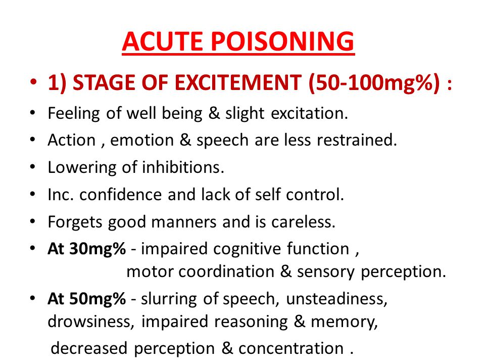 ACUTE POISONING 1) STAGE OF EXCITEMENT (50-100mg%) :