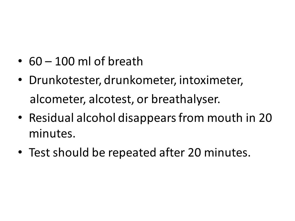 60 – 100 ml of breath Drunkotester, drunkometer, intoximeter, alcometer, alcotest, or breathalyser.