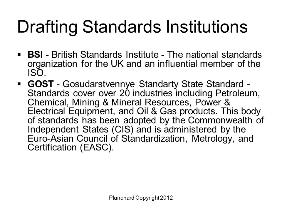 Drafting Standards Institutions