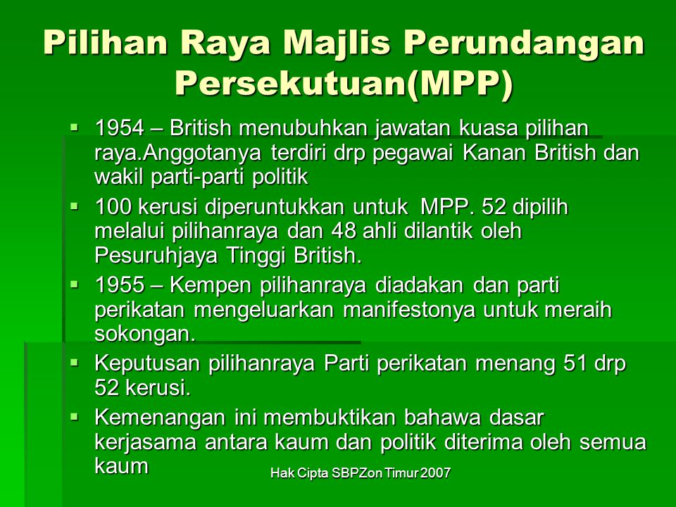 Pilihan Raya Majlis Perundangan Persekutuan(MPP)