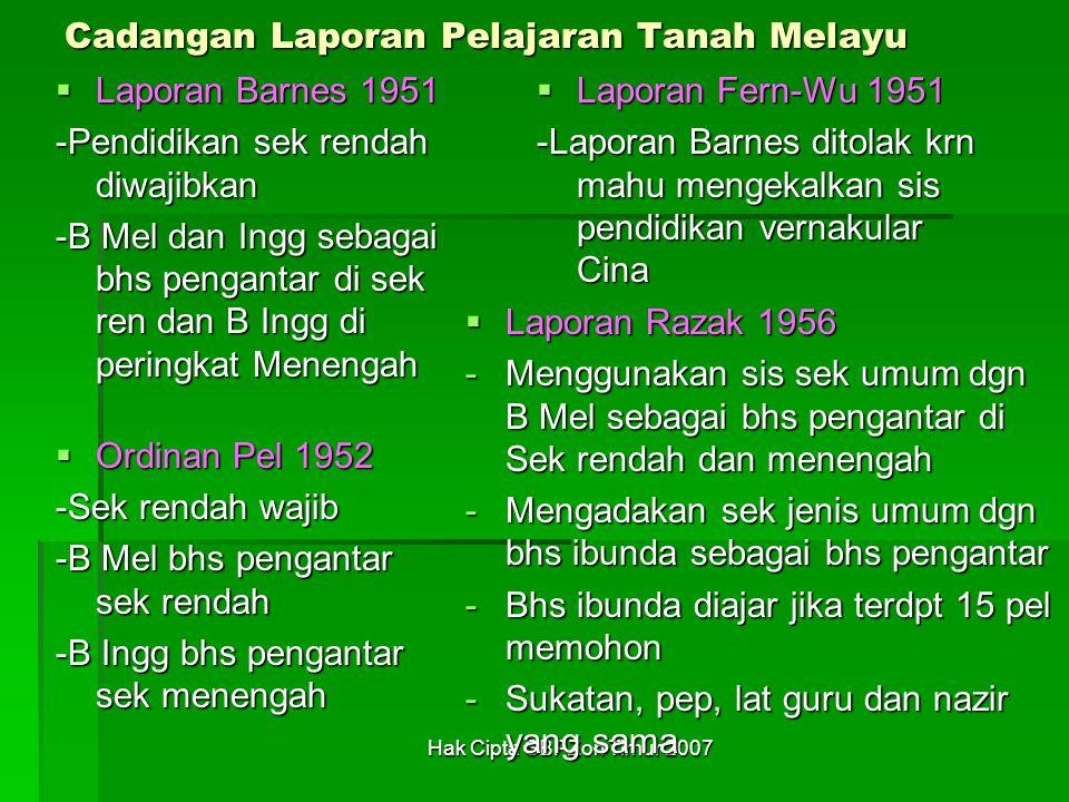 Cadangan Laporan Pelajaran Tanah Melayu