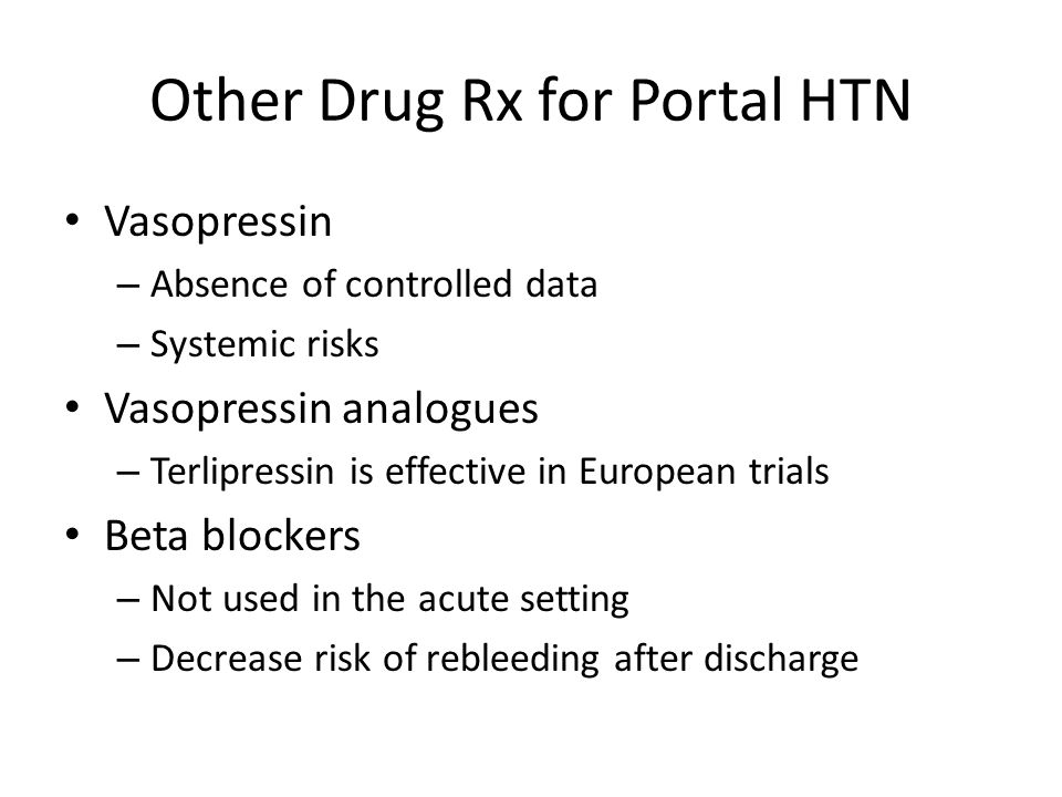 Other Drug Rx for Portal HTN