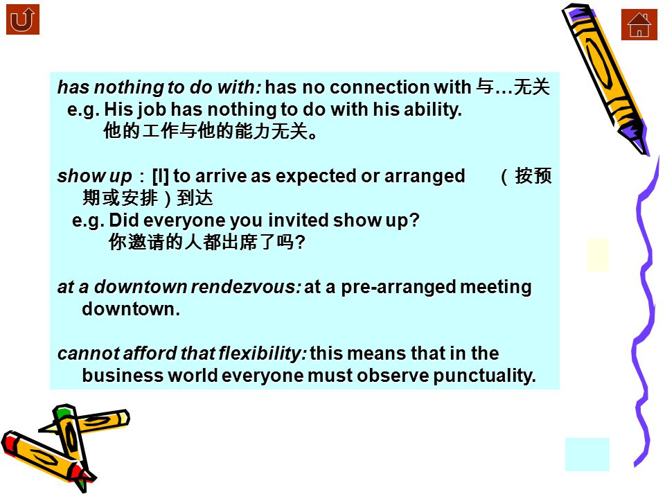 has nothing to do with: has no connection with 与…无关