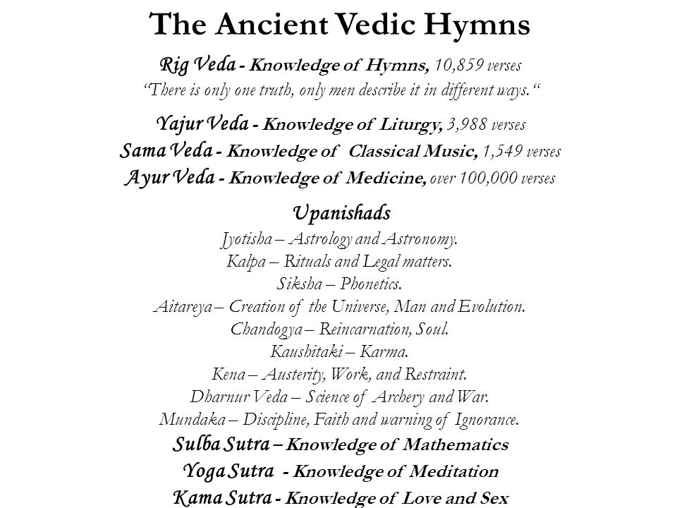 The Ancient Vedic Hymns Kama Sutra - Knowledge of Love and Sex