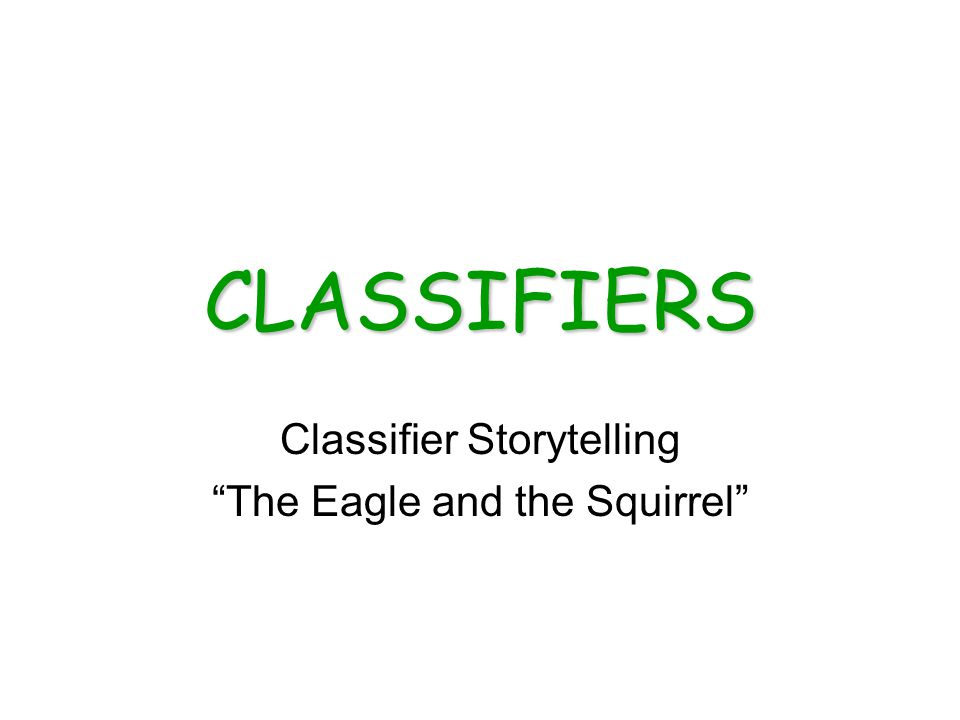 Classifier Storytelling The Eagle and the Squirrel