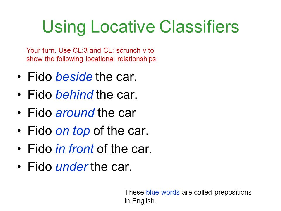 Using Locative Classifiers