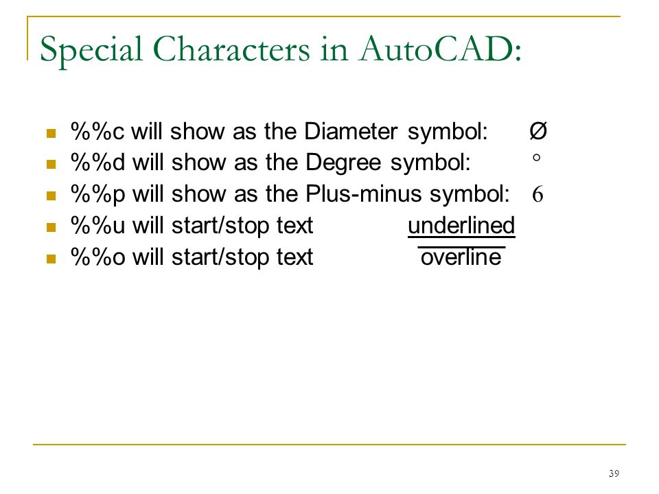 Special Characters in AutoCAD: