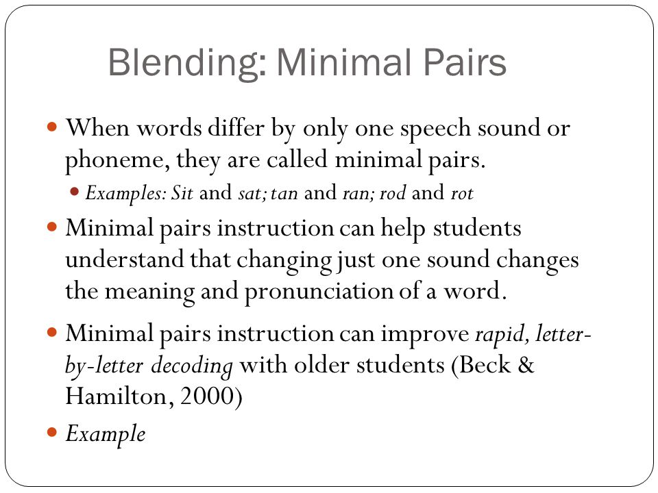 Blending: Minimal Pairs