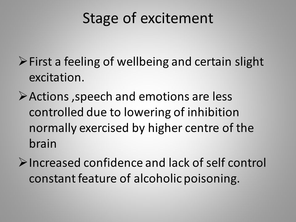 Stage of excitement First a feeling of wellbeing and certain slight excitation.