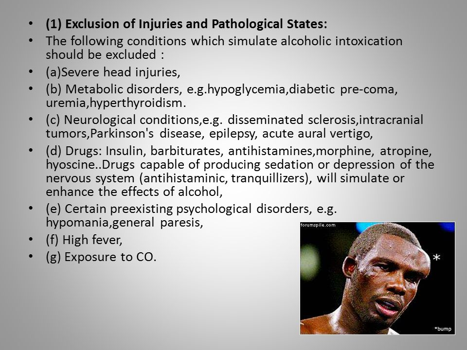 (1) Exclusion of Injuries and Pathological States: