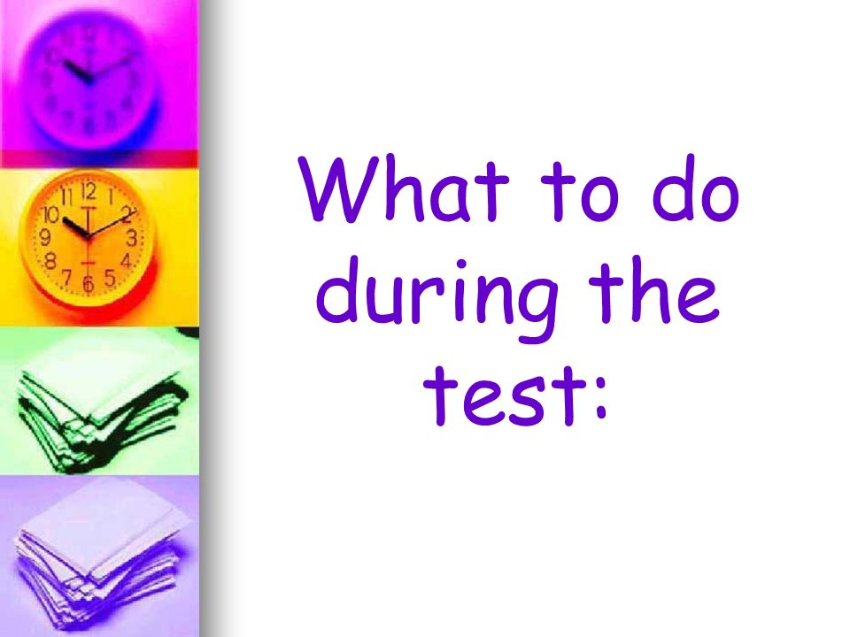 What to do during the test:
