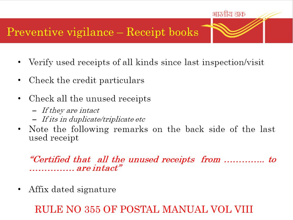 Preventive vigilance – Receipt books