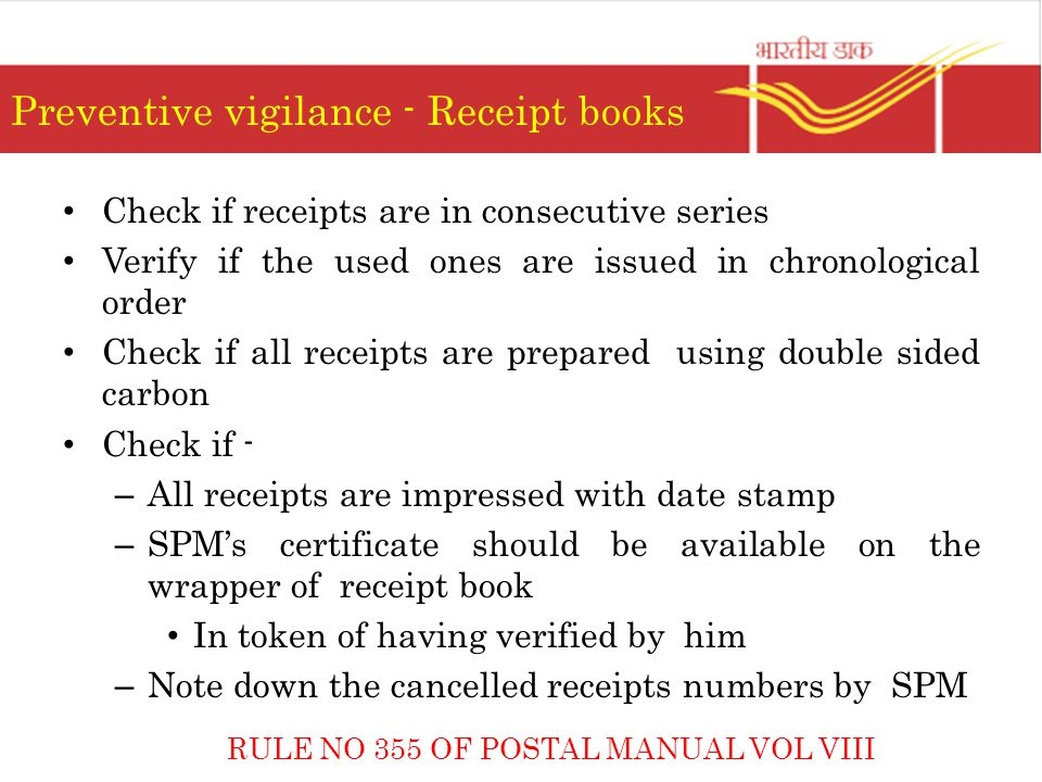 Preventive vigilance - Receipt books