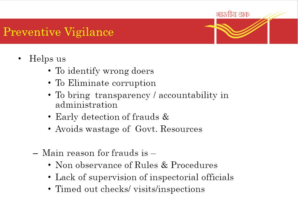 Preventive Vigilance Helps us To identify wrong doers