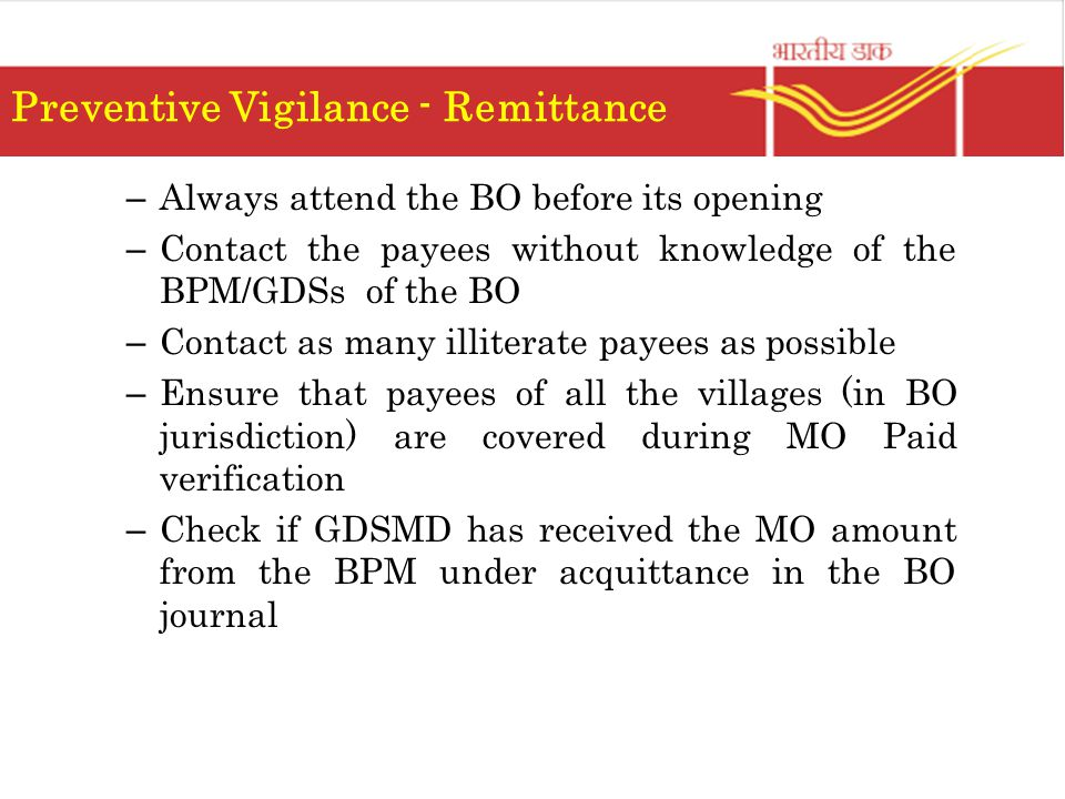 Preventive Vigilance - Remittance