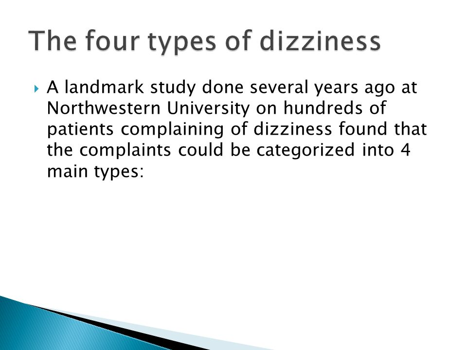 The four types of dizziness