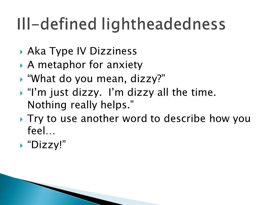 Ill-defined lightheadedness