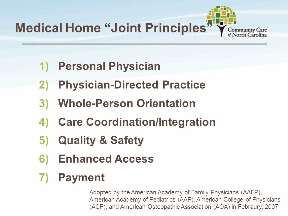 Medical Home Joint Principles