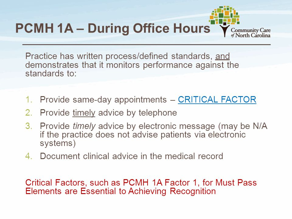 PCMH 1A – During Office Hours