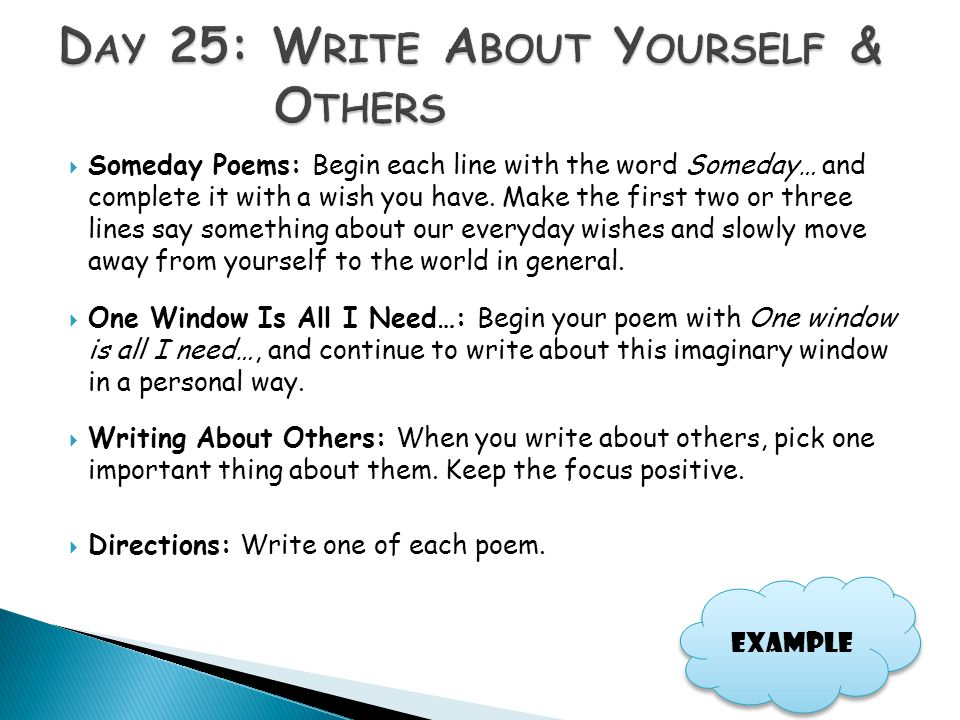 Day 25: Write About Yourself & Others