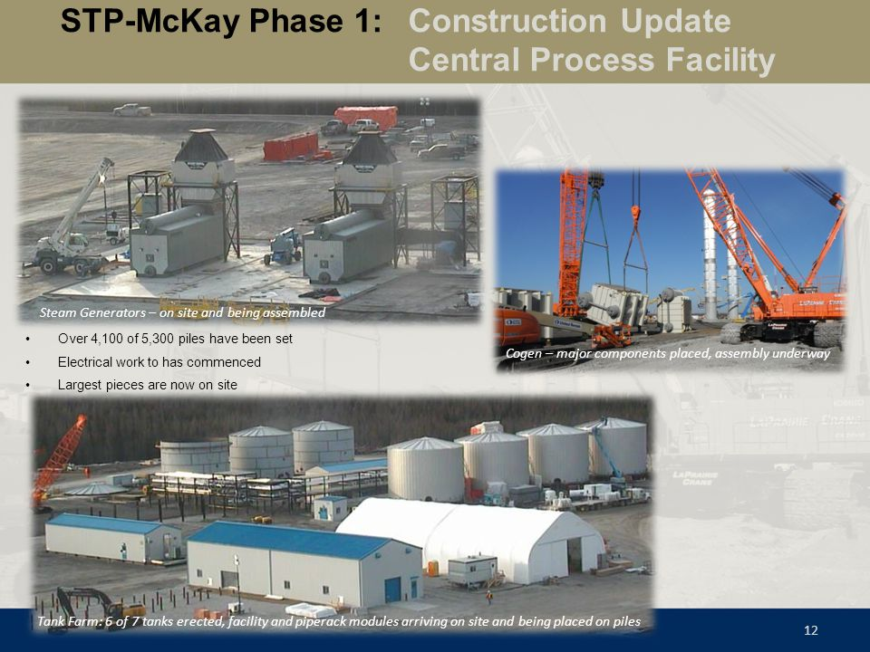 STP-McKay Phase 1: Construction Update Central Process Facility