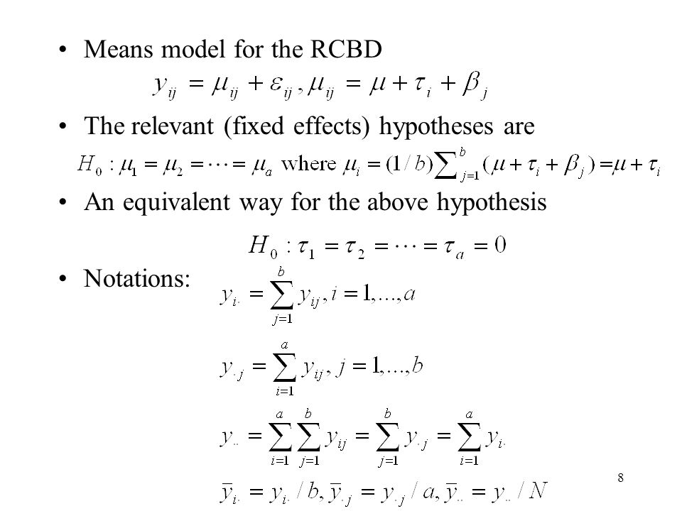 Means model for the RCBD