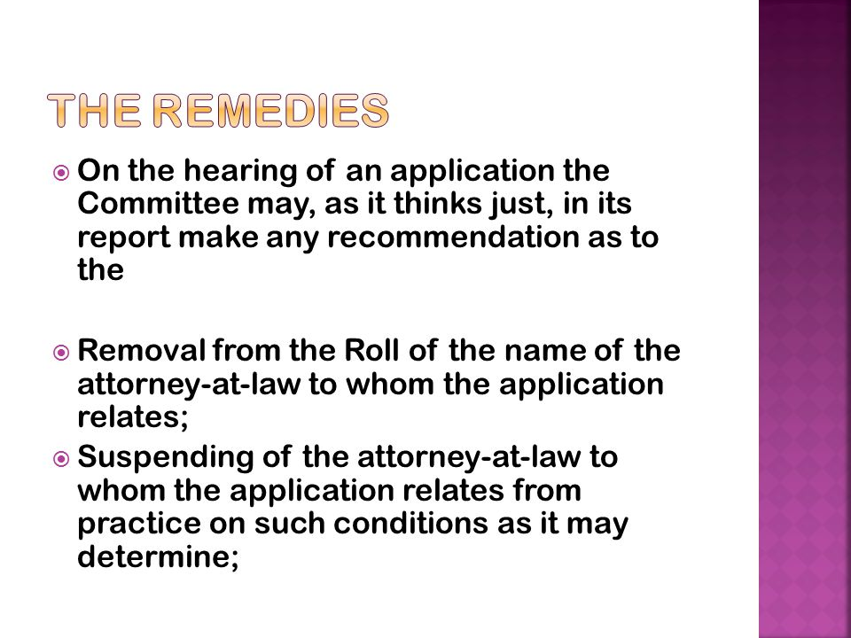 The remedies On the hearing of an application the Committee may, as it thinks just, in its report make any recommendation as to the.
