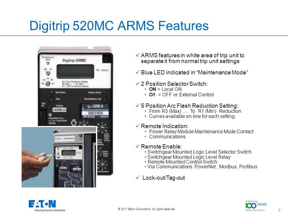 Digitrip 520MC ARMS Features