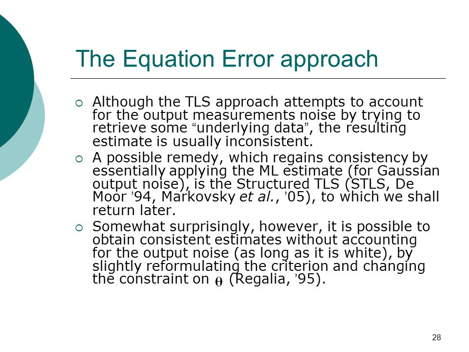 The Equation Error approach