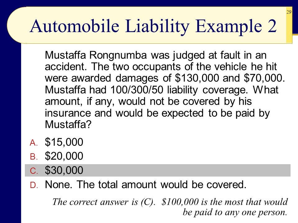 Automobile Liability Example 2