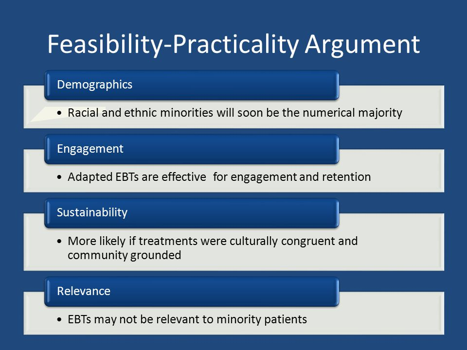 Feasibility-Practicality Argument