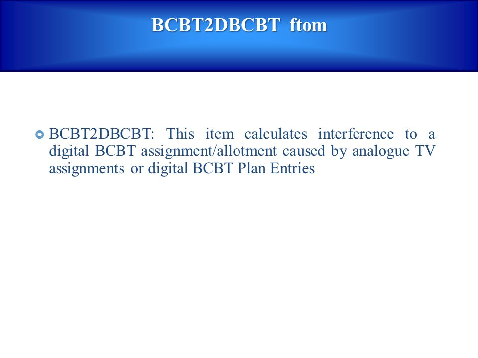 BCBT2DBCBT ftom