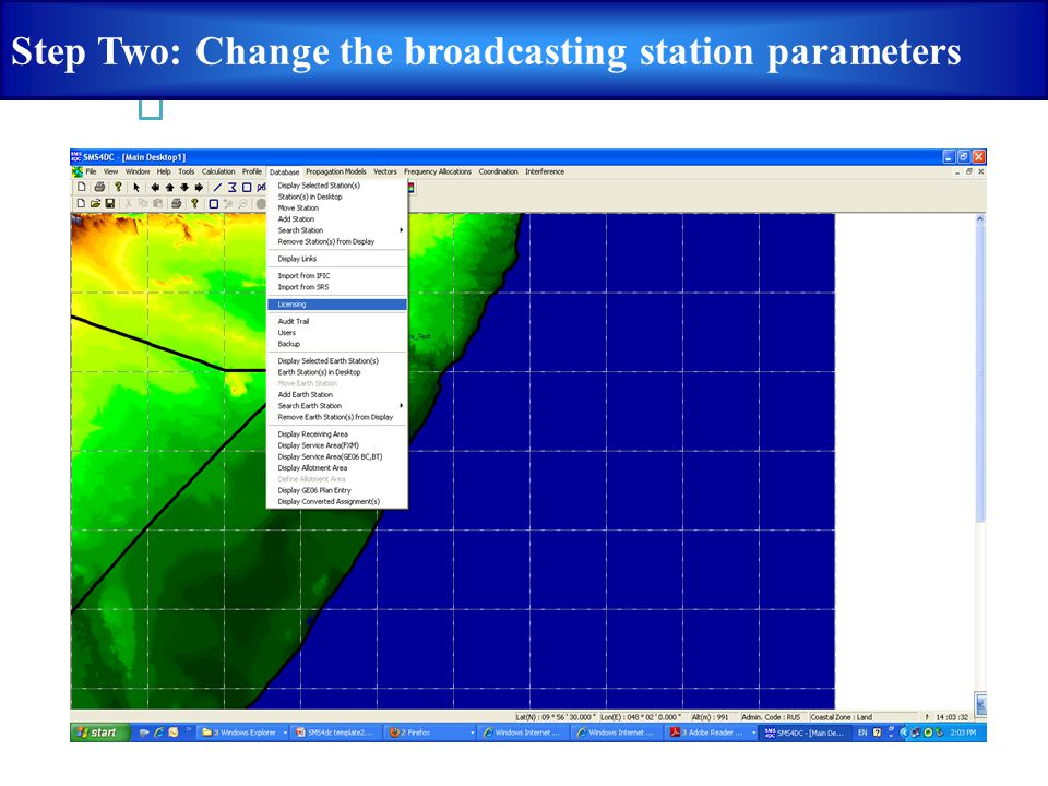 Step Two: Change the broadcasting station parameters