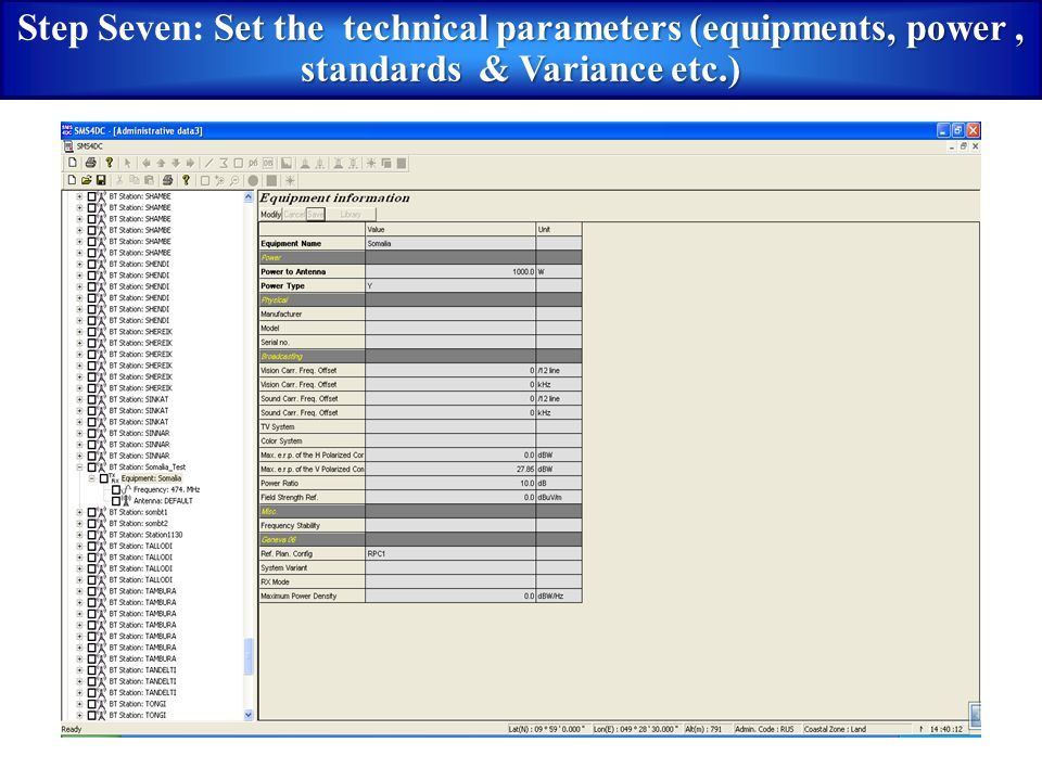 Step Seven: Set the technical parameters (equipments, power , standards & Variance etc.)