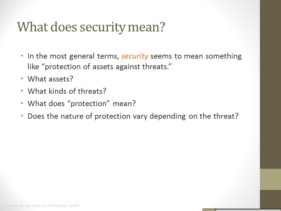 What does security mean