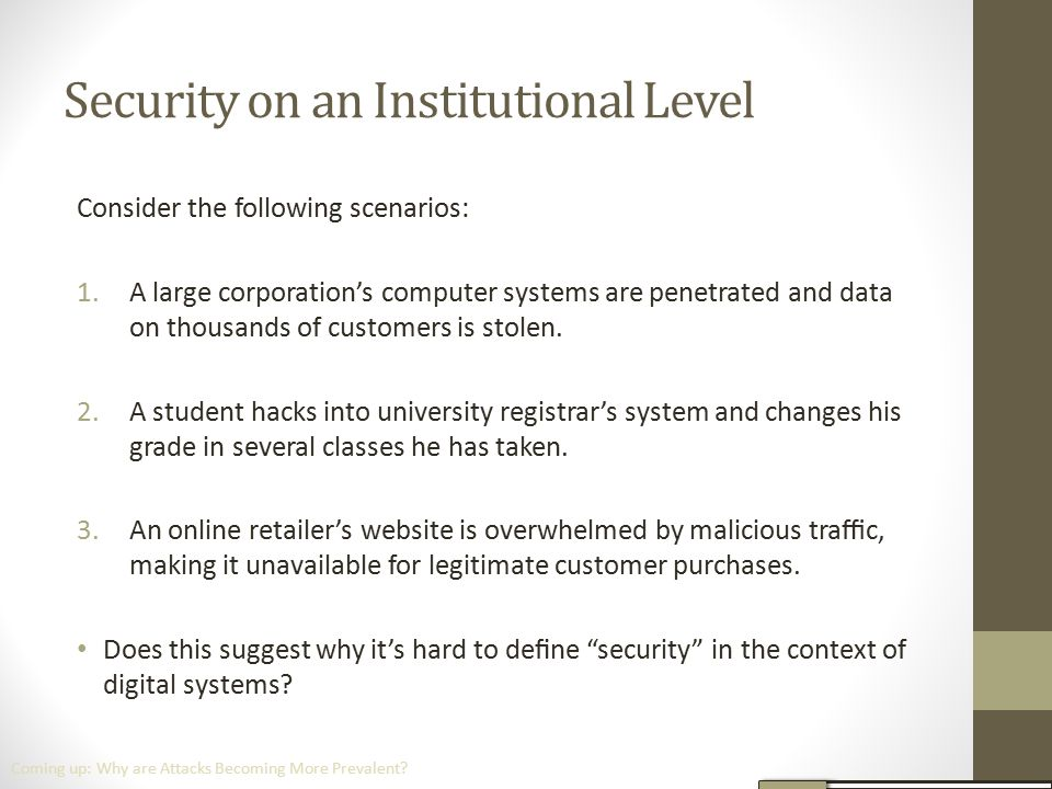 Security on an Institutional Level