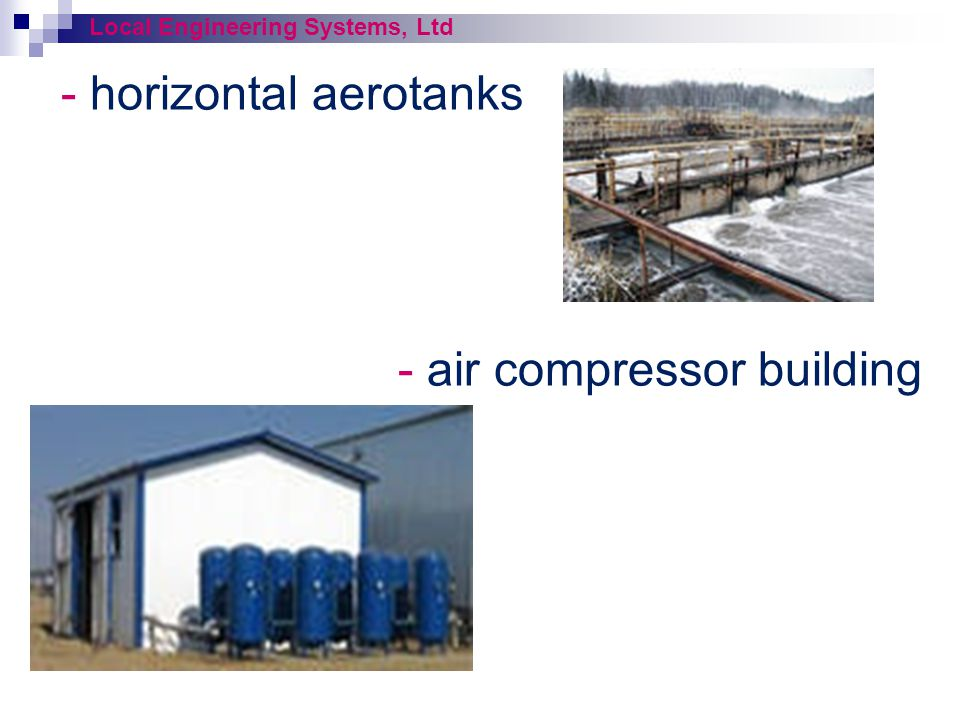 - horizontal aerotanks