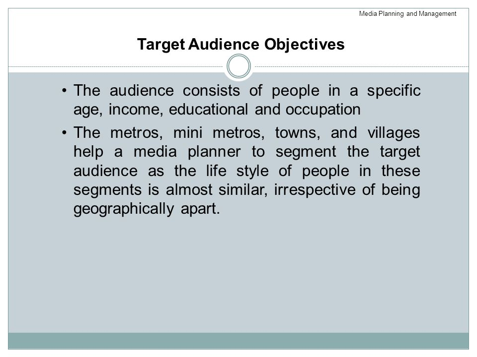 Target Audience Objectives
