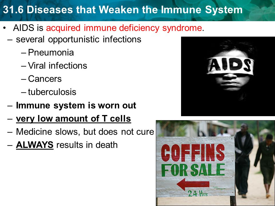 AIDS is acquired immune deficiency syndrome.