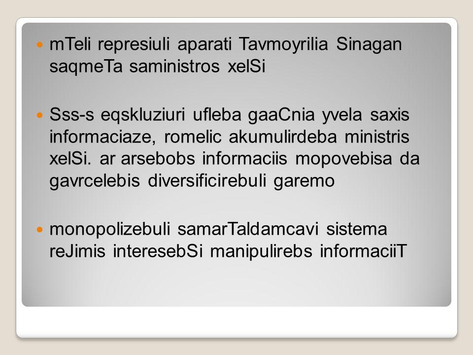 mTeli represiuli aparati Tavmoyrilia Sinagan saqmeTa saministros xelSi