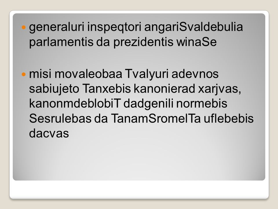 generaluri inspeqtori angariSvaldebulia parlamentis da prezidentis winaSe