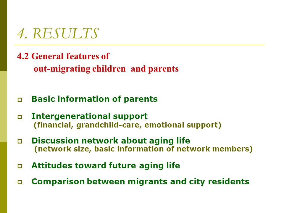 4. RESULTS 4.2 General features of out-migrating children and parents