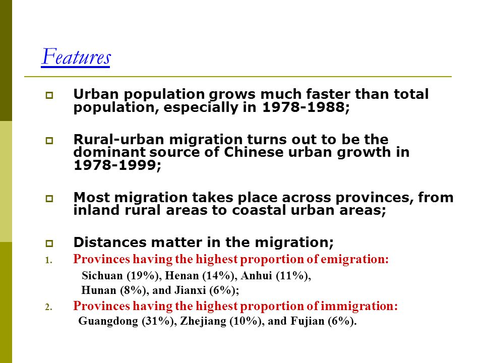 Features Urban population grows much faster than total population, especially in 1978-1988;