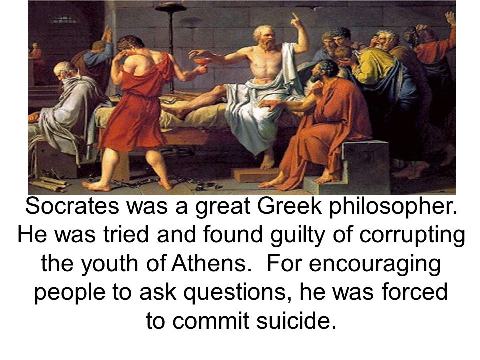 Socrates was a great Greek philosopher.