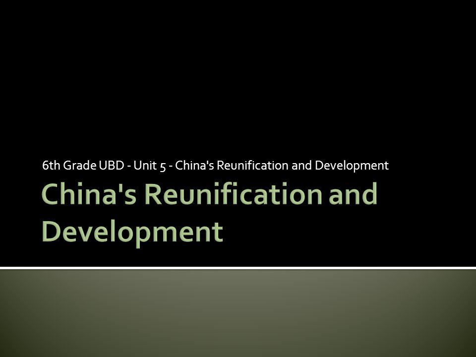 China s Reunification and Development