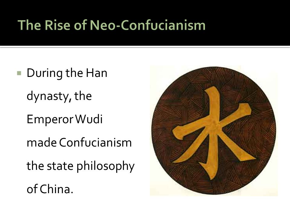 The Rise of Neo-Confucianism