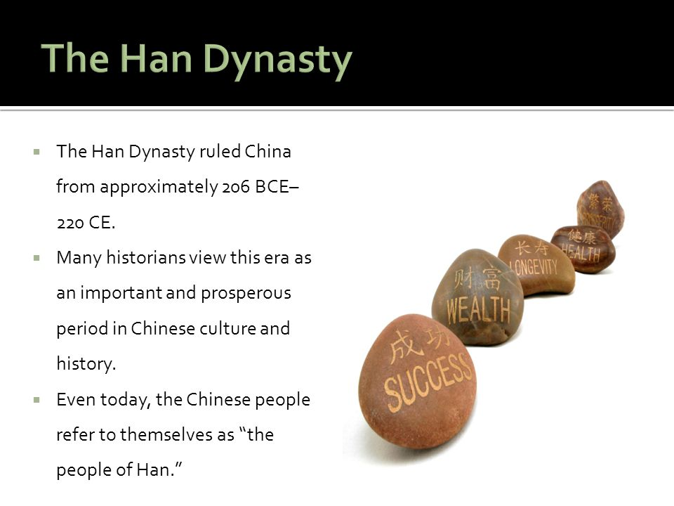 The Han Dynasty The Han Dynasty ruled China from approximately 206 BCE–220 CE.