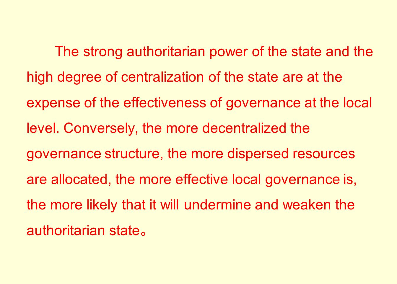 The strong authoritarian power of the state and the high degree of centralization of the state are at the expense of the effectiveness of governance at the local level.